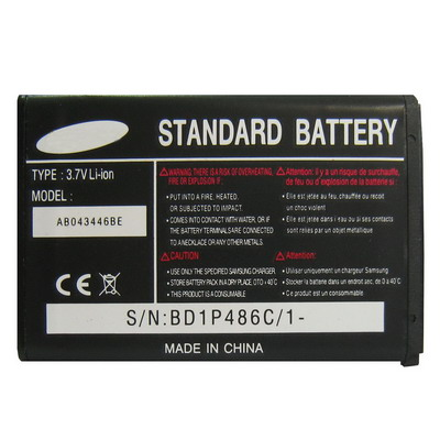Untitled document 	  Battery for Samsung X208