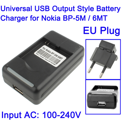 Untitled document    Description: 1) LED Charge indicator.  2) Charge from a USB port or power outlet.  3) Can charge two batteries at the same time.  4) Input: AC 100-240V ~ 50/60Hz 0.15A  5) Output: DC 4.2V 350mA ~ ±50mA  6) Output: USB 5.2Vd.c. 800mA  7) Compatible with :  Nokia BP-5M / 6MT